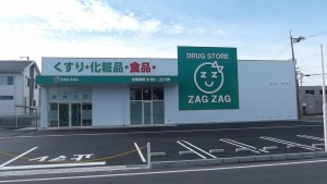 ZAGZAG西大寺店(正面)