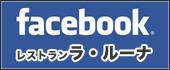 bnr_facebook2